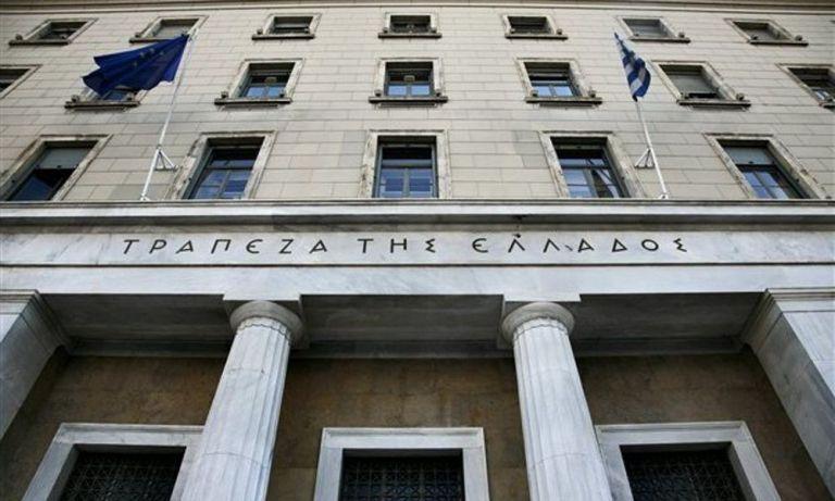 ΤτΕ: Αναθεωρεί προς τα κάτω τις προβλέψεις για την ανάπτυξη | tovima.gr