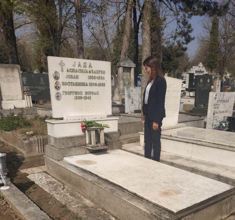 Στα Σκόπια η Μπ. Μπαζιάνα : Επίσκεψη στον τάφο του Ζορμπά [Εικόνες] | tovima.gr