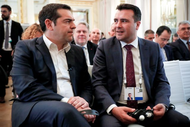 Στα Σκόπια ο Τσίπρας – Οι επαφές και οι… συμφωνίες | tovima.gr
