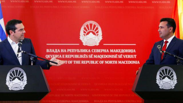 Δηλώσεις Τσίπρα-Ζάεφ – Υπογραφή διμερών συμφωνιών (live) | tovima.gr