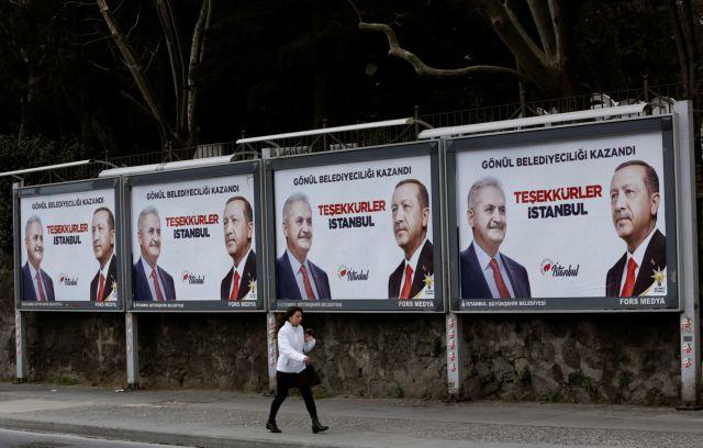 Με πόλεμο στα δικαστήρια απαντά ο Ερντογάν | tovima.gr