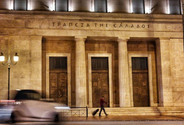 Μείωση επιτοκίων χορηγήσεων τον Φεβρουάριο | tovima.gr