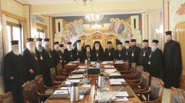 Ιερά Σύνοδος: Ανησυχία στο αίτημα για εκκλησιασμό στα «μακεδονικά» | tovima.gr