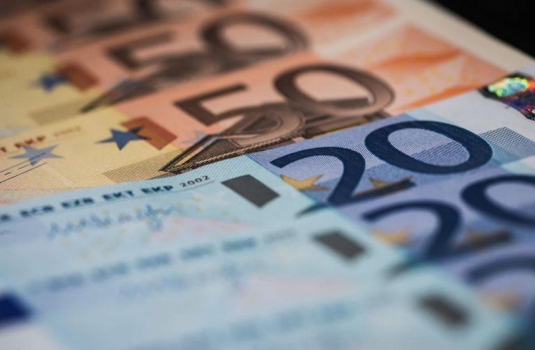 Επίδομα ενοικίου : Πότε και πόσα θα πάρουν οι δικαιούχοι | tovima.gr