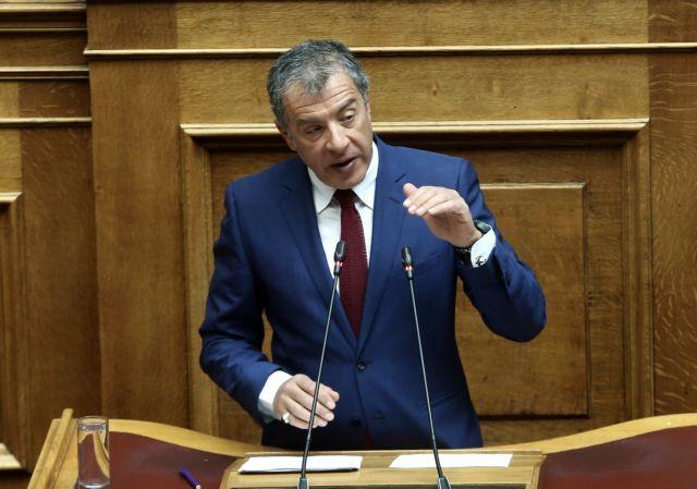 Θεοδωράκης: Ταυτιζόμαστε σε μεγάλο βαθμό με το μανιφέστο του Εμανουέλ Μακρόν | tovima.gr
