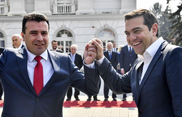 Ένα ιλαροτραγικό Ελληνο-Σκοπιανό σόου | tovima.gr