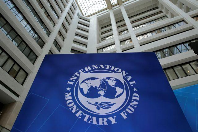 ΔΝΤ : Ένα τρισ. δολλάρια κοστίζει, ετησίως, η παγκόσμια διαφθορά | tovima.gr