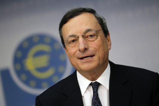 ΕΚΤ : Συζήτηση για τους κινδύνους των σταθερά χαμηλών επιτοκίων | tovima.gr