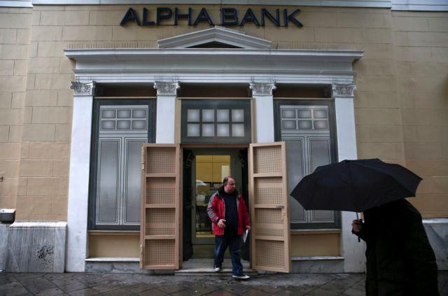Επιστρέφουν οι θεσμικοί επενδυτές στις τραπεζικές μετοχές | tovima.gr