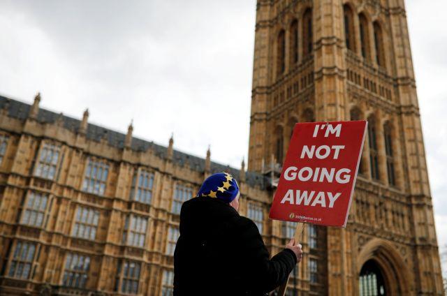 Ο υπουργός Brexit δεν αποκλείει τη συμμετοχή της Βρετανίας στις ευρωεκλογές | tovima.gr