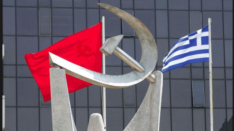 Χυδαία επίθεση από στελέχη της ΝΔ στη ΓΣΕΕ καταγγέλλει το ΚΚΕ | tovima.gr
