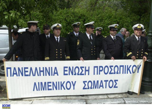 Λιμενικοί για Εξάρχεια: Ψύχραμοι οι συνάδελφοι αλλιώς θα είχαμε νεκρούς | tovima.gr