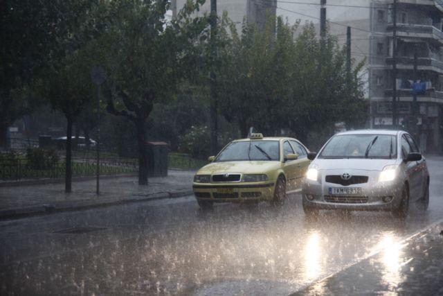 Έκτακτο δελτίο επιδείνωσης καιρού: Βροχοπτώσεις και ισχυρές καταιγίδες | tovima.gr