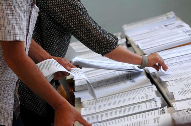 Υπουργείο Εσωτερικών: Μάθε που ψηφίζεις | tovima.gr