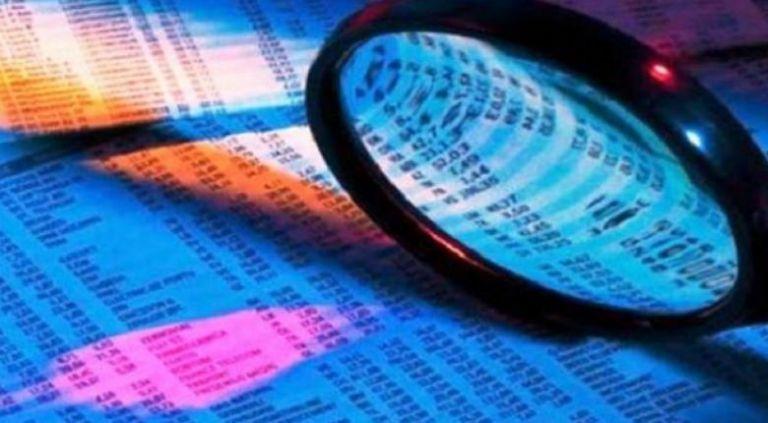 Περιουσιολόγιο: Για το 2021 μετατίθεται η έναρξη λειτουργίας του   tovima.gr
