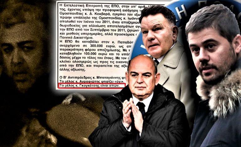 Νέο σκάνδαλο: Γκαγκάτσης, ΕΠΟ έκαναν «απών» το «ναι» για τα 350.000 του Γιαννάκη | tovima.gr