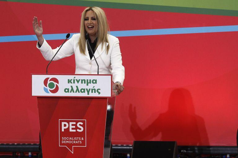 Φ. Γεννηματά: Η προοδευτική συμμαχία είναι μια νέα κοροϊδία του Αλ. Τσίπρα | tovima.gr