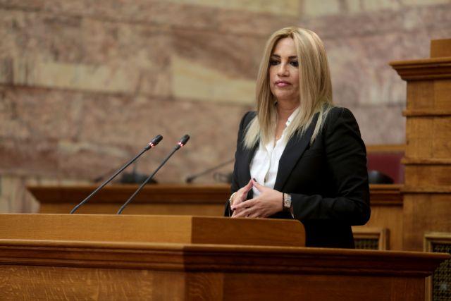 Γεννηματά: Είναι ρετρό να έχεις δίψα για την εξουσία | tovima.gr