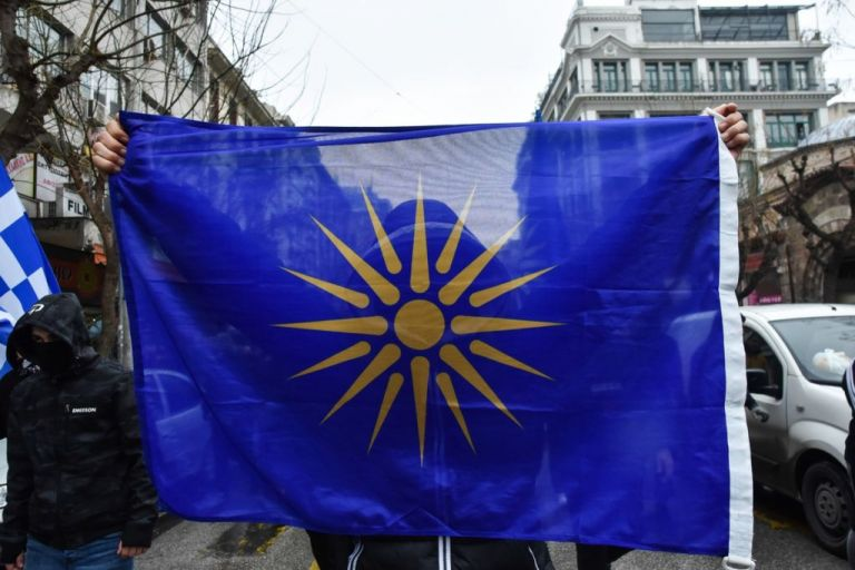 Νέες αντιδράσεις για το «Makedonian Pride» του Ιερού Λόχου | tovima.gr
