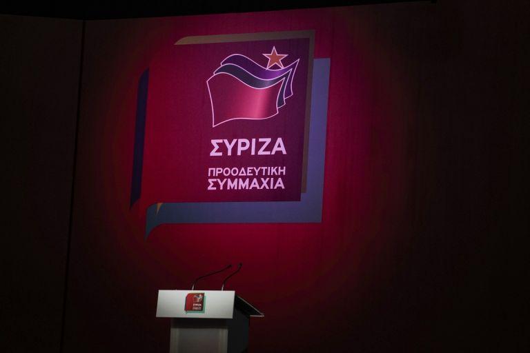 Προοδευτικό μέτωπο με «γυρολόγους» της Κεντροαριστεράς | tovima.gr