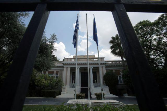 Μαξίμου για Novartis : ΝΔ και ΚΙΝΑΛ έχουν λόγους να είναι πανικόβλητοι | tovima.gr