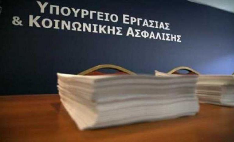 Υπ. Εργασίας: Καμία αίτηση συνταξιοδότησης δεν έχει διαγραφεί | tovima.gr