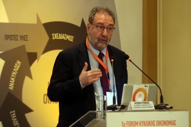 Πιτσιόρλας: Η κυκλική οικονομία δεν είναι βάρος, αλλά ευκαιρία | tovima.gr