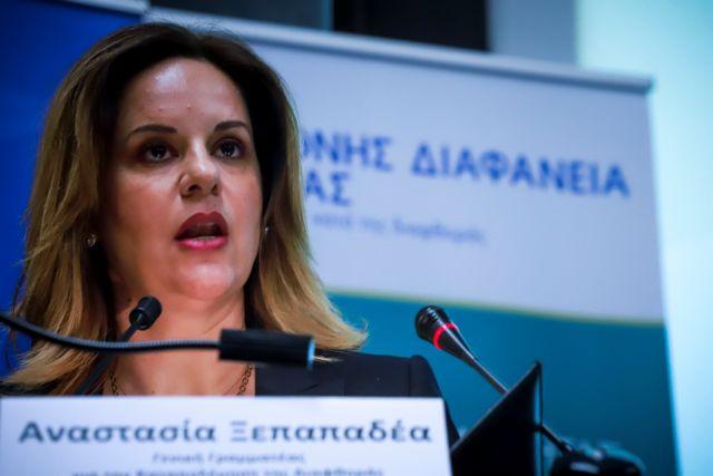«Κάλυψη» από το υπουργείο Δικαιοσύνης για τη Νατάσα Ξεπαπαδέα | tovima.gr