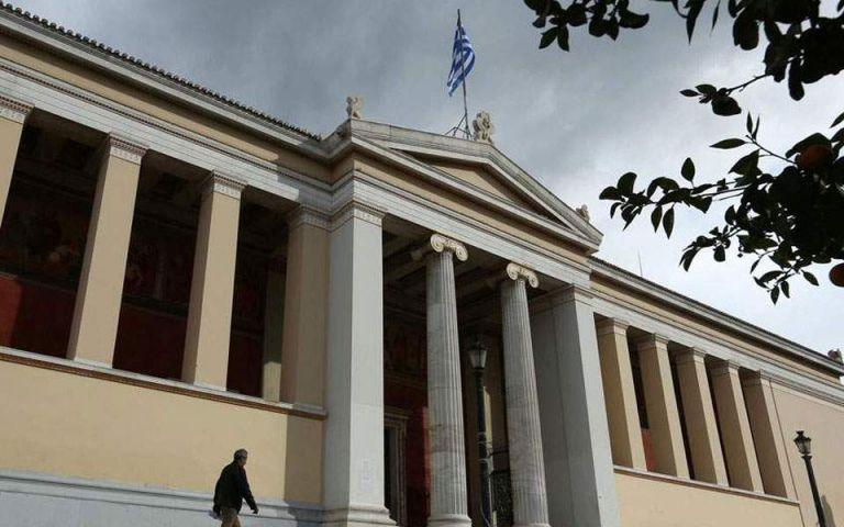Η Ψυχολογία στην Ελλάδα κινδυνεύει | tovima.gr