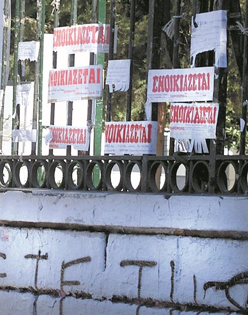 Επίδομα ενοικίου: Πόσοι, ποιοι και πότε θα το εισπράξουν | tovima.gr