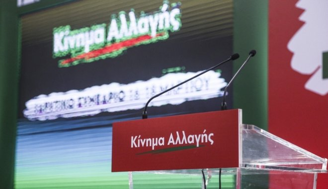 ΚΙΝΑΛ: Ο Τσίπρας γίνεται πολιτικός χορηγός της ακροδεξιάς | tovima.gr