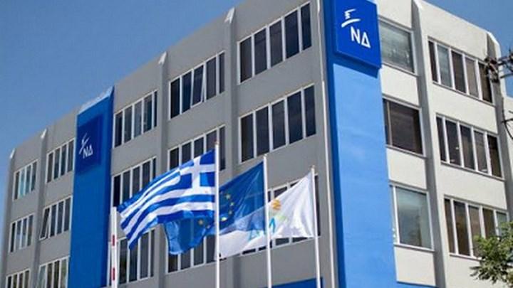 ΝΔ: Novartis, η μεγαλύτερη σκευωρία ελληνικής κυβέρνησης κατά των πολιτικών της αντιπάλων | tovima.gr
