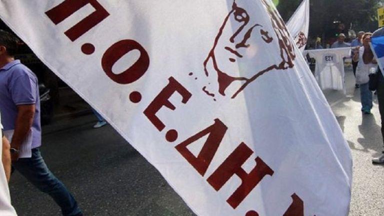 ΠΟΕΔΗΝ : Τα μεν πτυχία πλαστά του διοικητή της Νίκαιας η δε πληρωμή συνεχίζεται | tovima.gr