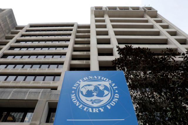 ΔΝΤ : Διατηρεί την πρόβλεψη ανάπτυξης του ΑΕΠ κατά 2,4% το 2019 | tovima.gr