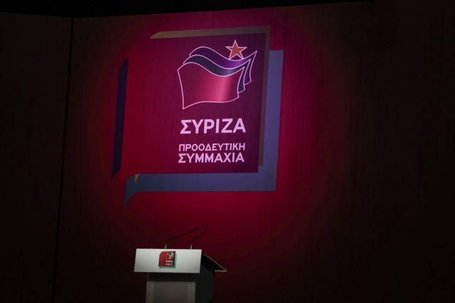 ΣΥΡΙΖΑ: Χωρίς το όνομα «κράχτη» οι νέες υποψηφιότητες για το ευρωψηφοδέλτιο | tovima.gr