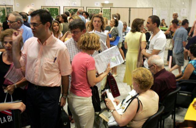 Κτηματολόγιο: Παράταση υποβολής δηλώσεων σε δήμους της Κρήτης | tovima.gr