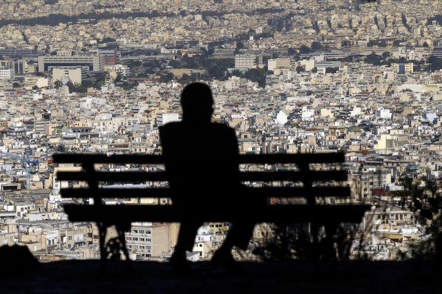Τράπεζα Ελλάδος: Αύξηση ζήτησης στεγαστικών – καταναλωτικών δάνειων το 2019 | tovima.gr