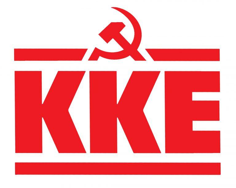 ΚΚΕ: Καταγγελία στην ΕΕ για την καταστροφή του μνημείου του Ν. Μπελογιάννη στην Πολωνία | tovima.gr