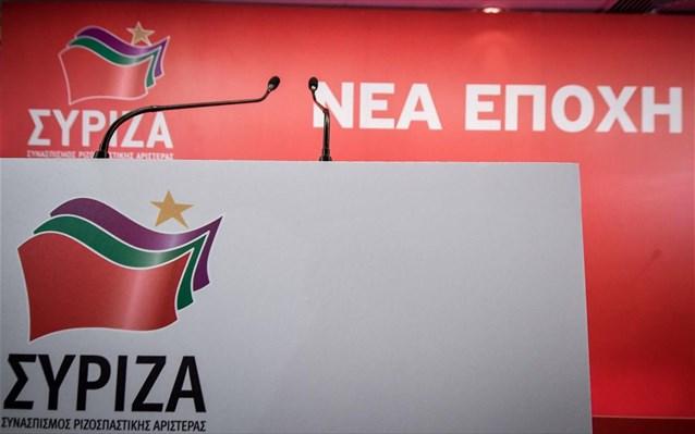 ΣΥΡΙΖΑ: Σε αναζήτηση κράχτη για το ευρωψηφοδέλτιο | tovima.gr