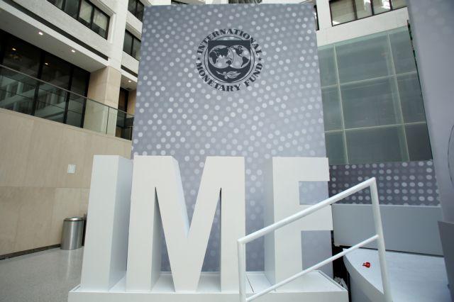 Υπό το «βλέμμα» του ΔΝΤ η Αργεντινή | tovima.gr