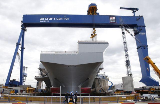 Εκκένωση ναυπηγείου στη Βρετανία: Δεν υπάρχει κίνδυνος για την πυρηνική ασφάλεια | tovima.gr