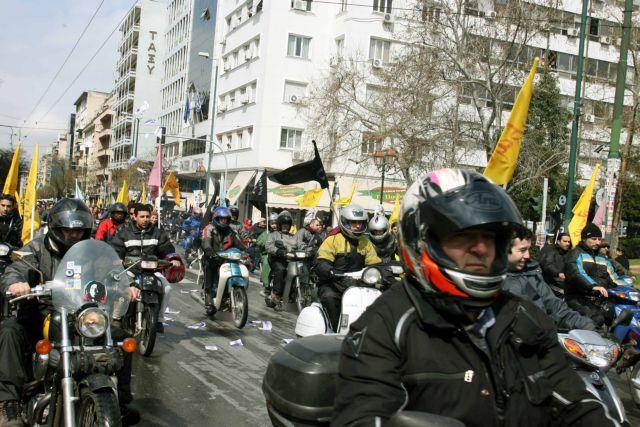 Delivery – courier: Απεργούν την Πέμπτη σε Αθήνα και Θεσσαλονίκη | tovima.gr