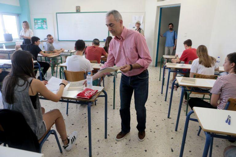 Η εγκύκλιος για τις αποσπάσεις εκπαιδευτικών | tovima.gr