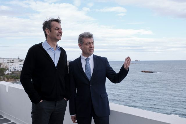 Μητσοτάκης:  Η ΝΔ θα μειώσει την φορολογική επιβάρυνση | tovima.gr