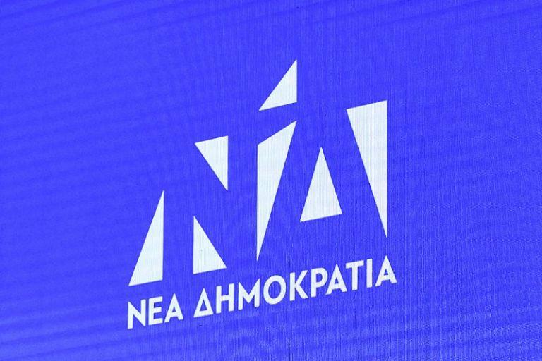 ΝΔ: Υποψήφιος στο ευρωψηφοδέλτιο του ΣΥΡΙΖΑ είναι φίλος της «17Ν» | tovima.gr