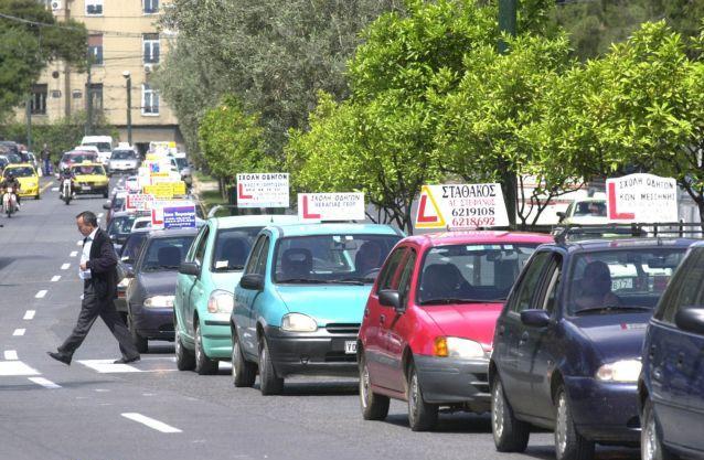 Ξεκινούν οι εξετάσεις των υποψηφίων οδηγών   tovima.gr