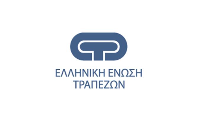Τα προβλήματα του open banking για τράπεζες και καταναλωτές | tovima.gr