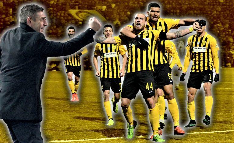 Δεν είναι ματς κυπέλλου | tovima.gr