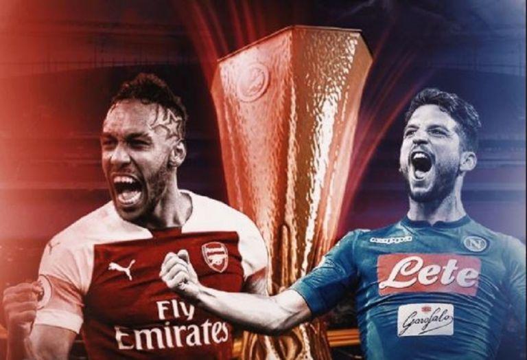 Europa League : Μάχες με φόντο το… Champions League | tovima.gr