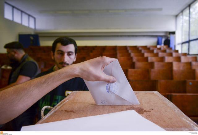 Φοιτητικές εκλογές: Πρωτιά ξανά για τη ΔΑΠ-ΝΔΦΚ σε ΑΕΙ και ΤΕΙ | tovima.gr